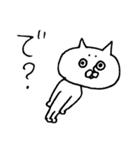 白猫達 タメ口率 ~高~(個別スタンプ:30)