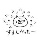 白猫達 タメ口率 ~高~(個別スタンプ:34)