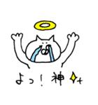 白猫達 タメ口率 ~高~(個別スタンプ:35)