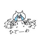 白猫達 タメ口率 ~高~(個別スタンプ:36)