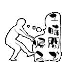 バレーボール選手 「日常会話編」(個別スタンプ:01)