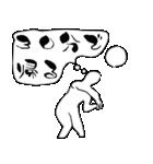 バレーボール選手 「日常会話編」(個別スタンプ:02)