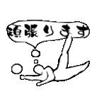 バレーボール選手 「日常会話編」(個別スタンプ:11)
