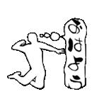 バレーボール選手 「日常会話編」(個別スタンプ:12)