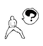 バレーボール選手 「日常会話編」(個別スタンプ:16)