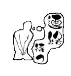 バレーボール選手 「日常会話編」(個別スタンプ:21)