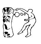 バレーボール選手 「日常会話編」(個別スタンプ:24)