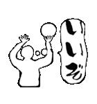 バレーボール選手 「日常会話編」(個別スタンプ:25)