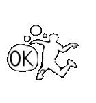 バレーボール選手 「日常会話編」(個別スタンプ:27)