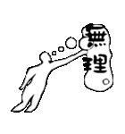 バレーボール選手 「日常会話編」(個別スタンプ:28)