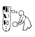 バレーボール選手 「日常会話編」(個別スタンプ:34)