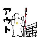 バレーボール選手 「日常会話編」(個別スタンプ:37)