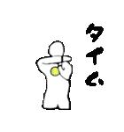 バレーボール選手 「日常会話編」(個別スタンプ:39)
