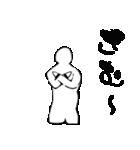 バレーボール選手 「日常会話編」(個別スタンプ:40)