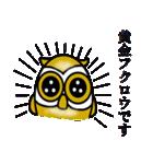 【セレブ専用】黄金フクロウでUP!(個別スタンプ:01)