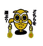 【セレブ専用】黄金フクロウでUP!(個別スタンプ:02)