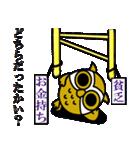 【セレブ専用】黄金フクロウでUP!(個別スタンプ:03)
