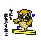 【セレブ専用】黄金フクロウでUP!(個別スタンプ:04)