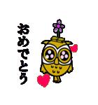 【セレブ専用】黄金フクロウでUP!(個別スタンプ:05)