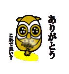 【セレブ専用】黄金フクロウでUP!(個別スタンプ:06)