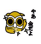 【セレブ専用】黄金フクロウでUP!(個別スタンプ:07)