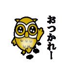 【セレブ専用】黄金フクロウでUP!(個別スタンプ:08)