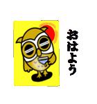 【セレブ専用】黄金フクロウでUP!(個別スタンプ:09)