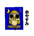 【セレブ専用】黄金フクロウでUP!(個別スタンプ:10)