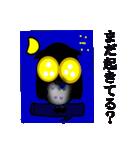 【セレブ専用】黄金フクロウでUP!(個別スタンプ:11)