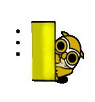 【セレブ専用】黄金フクロウでUP!(個別スタンプ:12)