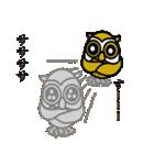 【セレブ専用】黄金フクロウでUP!(個別スタンプ:13)