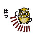 【セレブ専用】黄金フクロウでUP!(個別スタンプ:15)