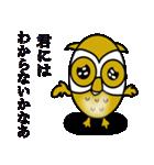 【セレブ専用】黄金フクロウでUP!(個別スタンプ:16)