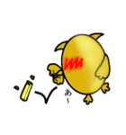 【セレブ専用】黄金フクロウでUP!(個別スタンプ:17)