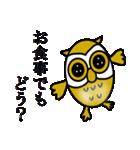 【セレブ専用】黄金フクロウでUP!(個別スタンプ:19)