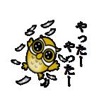 【セレブ専用】黄金フクロウでUP!(個別スタンプ:20)