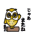 【セレブ専用】黄金フクロウでUP!(個別スタンプ:24)