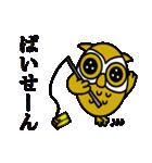 【セレブ専用】黄金フクロウでUP!(個別スタンプ:25)