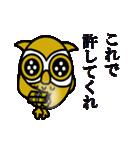 【セレブ専用】黄金フクロウでUP!(個別スタンプ:26)