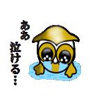 【セレブ専用】黄金フクロウでUP!(個別スタンプ:29)