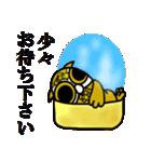 【セレブ専用】黄金フクロウでUP!(個別スタンプ:30)