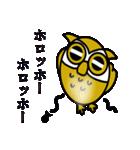 【セレブ専用】黄金フクロウでUP!(個別スタンプ:33)