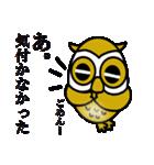【セレブ専用】黄金フクロウでUP!(個別スタンプ:34)