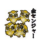 【セレブ専用】黄金フクロウでUP!(個別スタンプ:35)