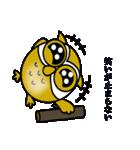 【セレブ専用】黄金フクロウでUP!(個別スタンプ:36)