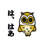 【セレブ専用】黄金フクロウでUP!(個別スタンプ:37)