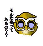 【セレブ専用】黄金フクロウでUP!(個別スタンプ:39)
