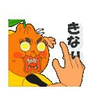 周防大島に来てみんさい<方言>(個別スタンプ:03)