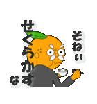 周防大島に来てみんさい<方言>(個別スタンプ:04)