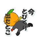 周防大島に来てみんさい<方言>(個別スタンプ:05)